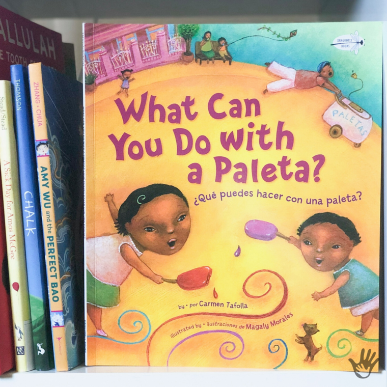 """""""What Can You Do with a Paleta?"""""""